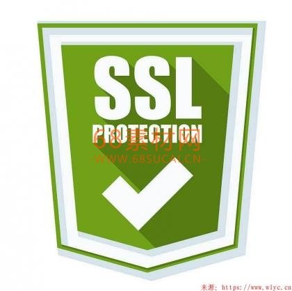 微信公众号curl: (60) SSL certificate problem: unable to get local issuer certificate 错误